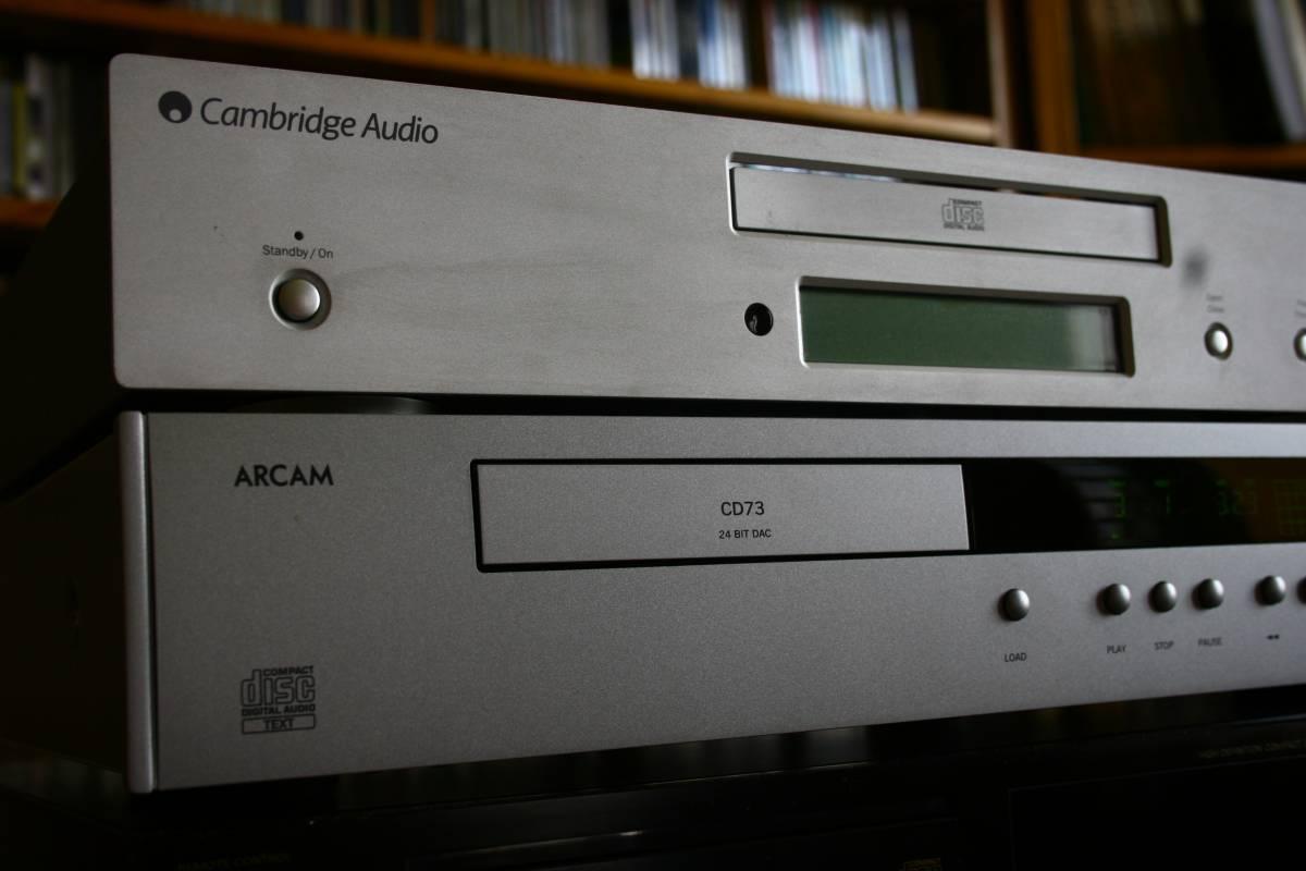 arcam vs cambridge audio